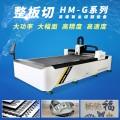 东莞激光切割机 不锈钢镂空沥水盆激光切割机 光纤激光切割机