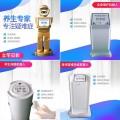 金亮德美容蜂疗养生机器人JLDYS01介绍