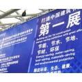 咨询 2019中国(上海)建材展会 这里