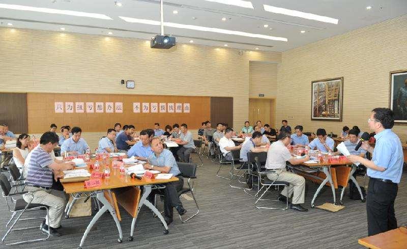 苏州企业培训机构 管理培训课程 管理技能 员工