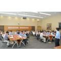 苏州企业培训机构 管理培训课程 管理技能 员工培训
