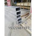 铝扁管 铝方管厂家直销 6063国标氧化铝方管 木纹铝方管