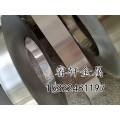 5052半硬铝带 0.8/1.0/1.2/1.5mm厚铝带