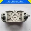 铝合金电缆夹具、高压电缆抱箍 单芯钢性固定夹JGW-4