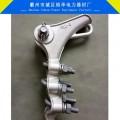 螺栓型铝合金耐张线夹 螺栓型铝合金线夹 枪型线夹