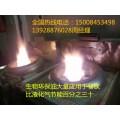 重庆地区批发酒精环保油添加剂 可以有效增强燃烧值