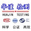 揭陽市金屬現場檢測/混料區分/管道檢測機構