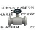 LDC電磁流量計保養與維護