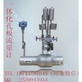 河北宏業一體化孔板流量計 差壓式流量計廠家