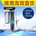 美国安通纳斯CBE-3200微滤净水器厂家直销价格