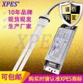 废气处理油烟净化150W 紫外线光解灯管uv光氧镇流器