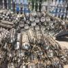 高价回收电力物资、瓷瓶、绝缘子、铝电缆、电力金具