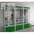南京銀行積分禮品展示柜|郵儲銀行積分禮品展柜