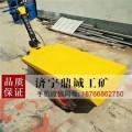 辽宁锦州手推式电动平板车 自卸式建筑工地养殖场翻斗车