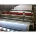 渭南厂家供应1.5厚非沥青基自粘胶膜防水卷材