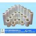 邯郸塑料薄膜价格-天越包装-价格实惠