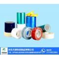 邯郸塑料薄膜批发-天越包装-大量现货