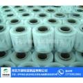 邯郸塑料薄膜定制-天越包装-来图定制