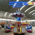 郑州神龙游乐设备厂星际迷航厂家直销户外游乐设备星际迷航供应商