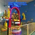 新型儿童室内游乐设施欢乐旋转HLXZ神龙游乐欢乐旋转批发价