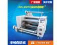 加热覆膜机 (0)