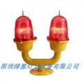 LED双头备份低光强航?#29031;?#30861;灯 铁塔烟囱警示灯源头厂家航空灯