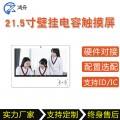 广州厂家直销幼儿园接送打卡机幼儿园信息管理系统刷卡机