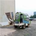销售城乡道路全自动上料搅拌运输车 自动上料车带铲斗搅拌车