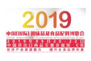 2019中国中国最好调味品展广州餐饮的香米图片