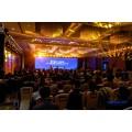 上海公司小型年會策劃上海特色年會策劃上海年會策劃方案