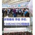 2019年第18届中国 上海童车展博览会