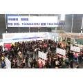 第18届上海国际童车展cke展位预定中