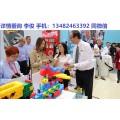 上海童车展-中国上海国际童车博览会预定中