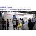 益智玩具及游戏——2019上海玩博会