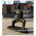 公園打太極人物雕塑造型定制抽象晨練銅人