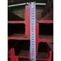 133*140H型钢 广州HEA140A欧标H型钢 特价批发