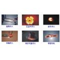 供應超音頻熱處理淬火設備(圖)