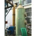 鸿硕酸碱废气净化处理设备 高浓度玻璃钢酸雾净化塔