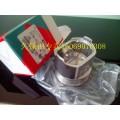 制冷车 久保田V2203缸盖,气门,曲轴油封 进口件