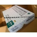 CCEC原厂K19活塞环4089500/活塞3096681