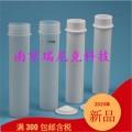 土壤消解專用四氟消解管50ml TF36、TF16、TF20