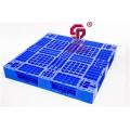 四川德阳周边塑料托盘叉车卡板防撞防霉防虫防腐蚀可回收栈板厂家