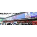 中国磨料磨具展2019郑州磨料磨具展览会