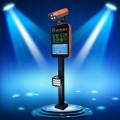 停车场管理系统出入口免取卡智能设备车牌识别闸机