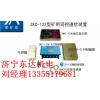 ZKC127型矿用司控道岔装置维修说明