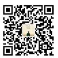 在深圳前海自貿區注冊跨境電商公司條件和優勢有哪些?