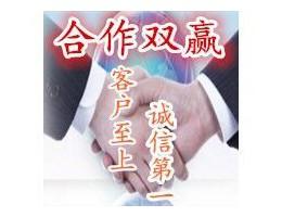轩辕大厅作弊器控制软件-app正版作弊外挂软件下载