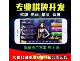 衢州麻友圈外挂作弊软件-app正版作弊外挂软件下载