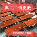 泰安巴花大板,自然边大板供应商