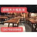 武汉水波纹巴花,南美胡桃木大板供货商